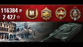 World of Tanks - Lorraine 40 t | Ace Tanker & Pool