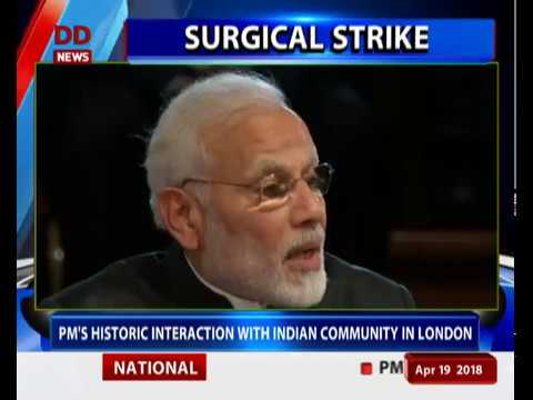 PM's historic interaction with Indian community in London