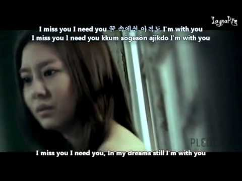 After School - Because of You karaoke