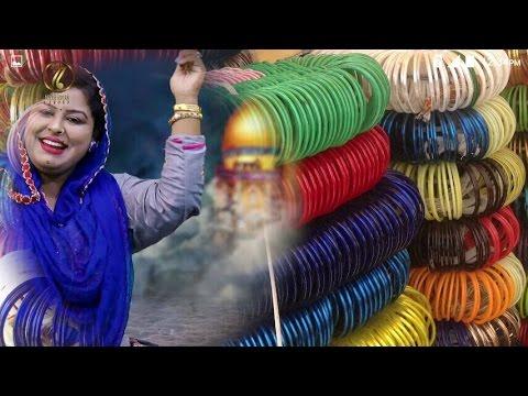 Churhiyan | Parveen Noor Kadri | Sufi Song 2016