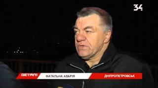 Автомобиль упал в Днепр: что стало причиной аварии(, 2015-12-25T20:27:41.000Z)