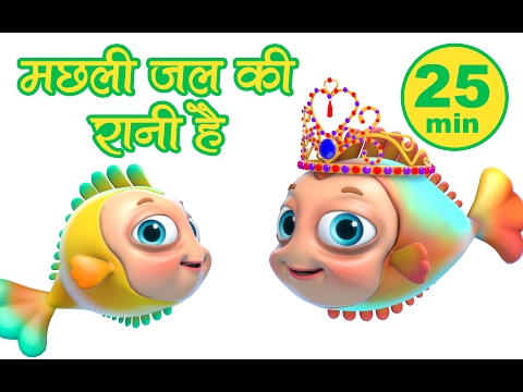Machli Jal Ki Rani Hai - Hindi Rhymes  - Part 2 | Nursery Rhymes Compilation from jugnu Kids