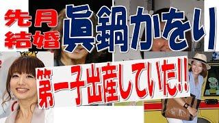 元「ザ・イエロー・モンキー」ボーカルの吉井和哉(49)と結婚したタ...