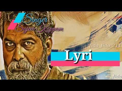 Poo Muthole Nee Erinja | Sajeer Koppam Cover Song | Lyric Video