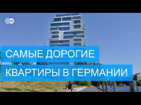 Рейтинг самых дешёвых новостроек Санкт-Петербурга и области