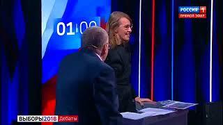 Ксения Собчак остудила Владимира Жириновского стаканом воды