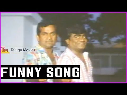 Babu Mohan Comedy Song With Brahmanandam | Telugu Movie Video Songs