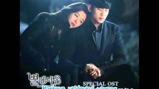Video [Thaisub] Kim Soo Hyun - Promise (You Who Came From The Stars OST Special) download MP3, 3GP, MP4, WEBM, AVI, FLV Maret 2018