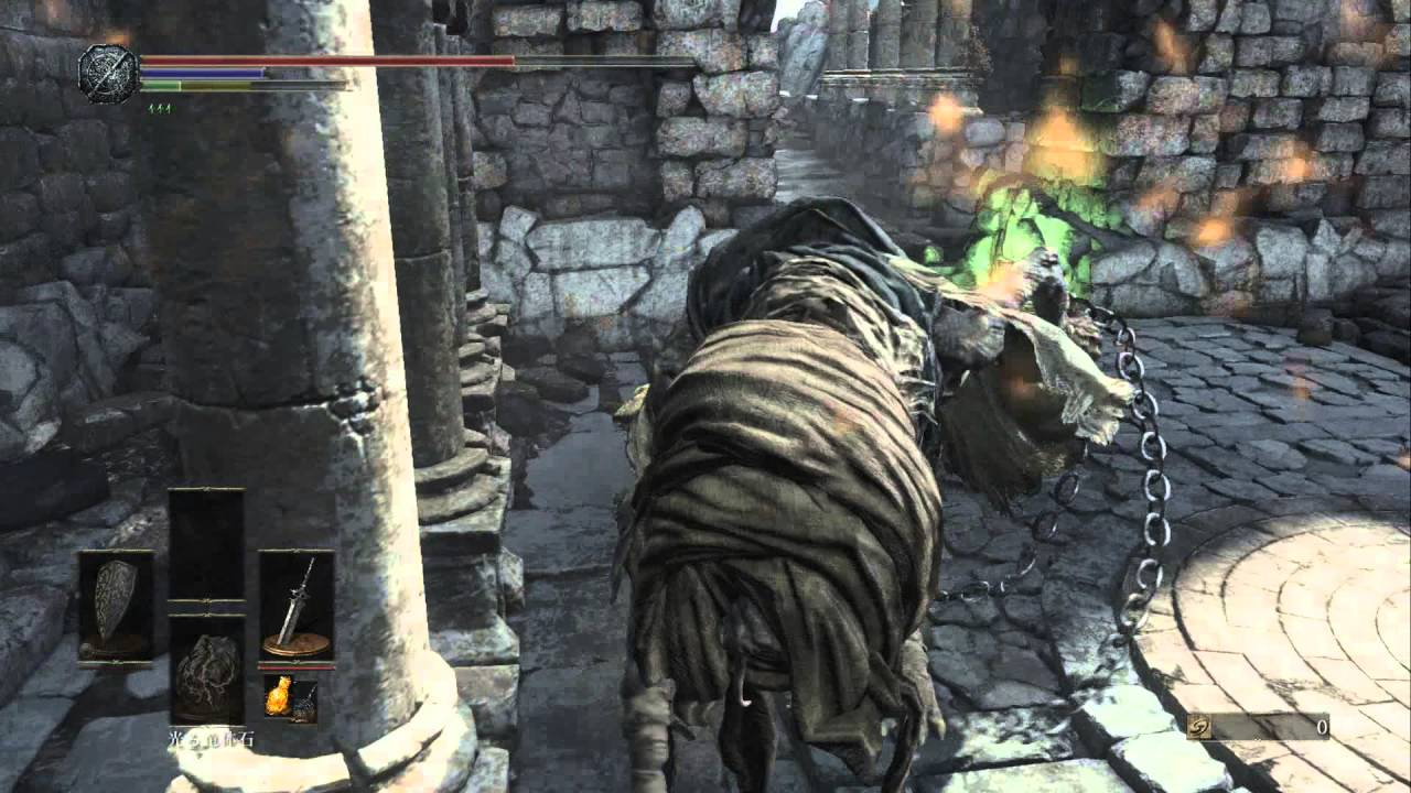 Where To Get Knight Ring Dark Souls
