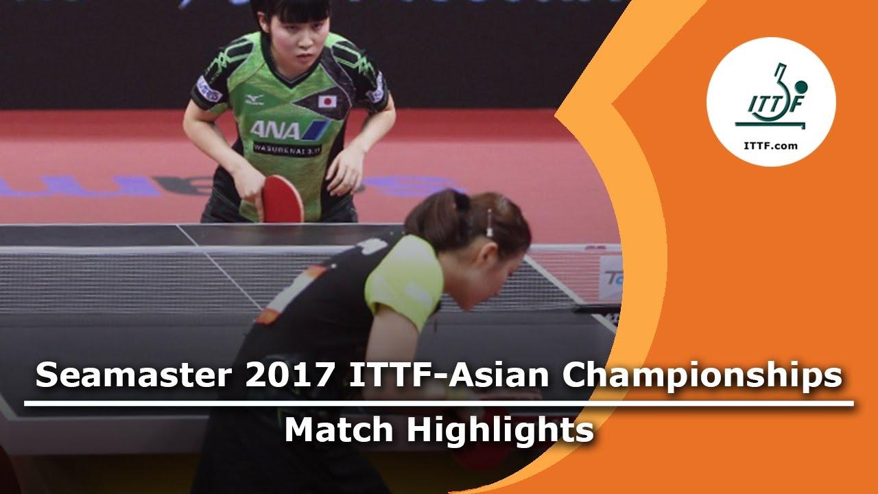 2017 Asian Championships Highlights: Miu Hirano vs Chen Meng (Final)