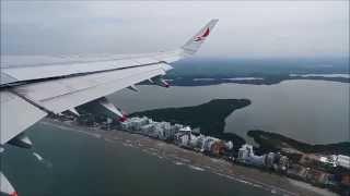 Avianca Airbus A321 Sharklets N725AV Taking off Cartagena Colombia