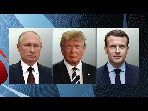 Президенты России, Франции и США приняли совместное заявление по Нагорному Карабаху.