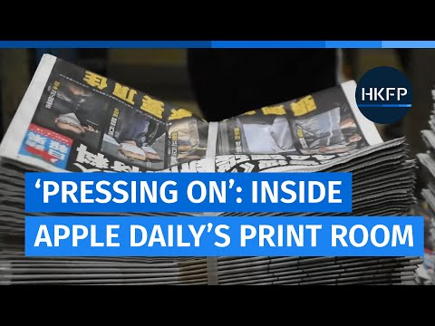 """""""Pressing on"""": Inside Apple Daily's bumper overnight print run, hours after a police raid & arrests"""