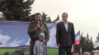 День освобождения Донбасса на Саур-Могиле