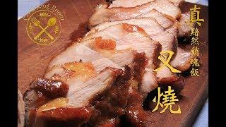 慢煮叉燒皇(真黯然銷魂飯)- Sous Vide Supreme Char Siu (Sadly Ecstacy Rice) with Anova
