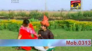 sakon changa nai lagda saraiki song,film chacha bhatija RYK.DAT