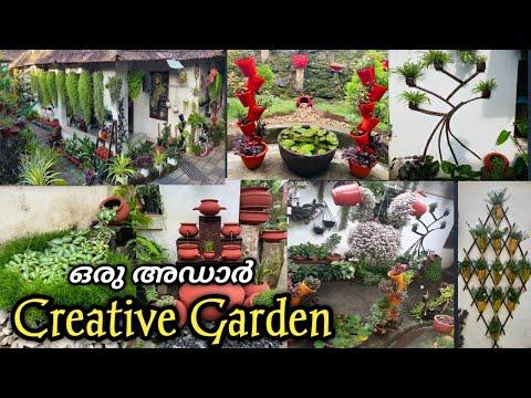 Garden tour malayalam/gardening ideas malayalam/small space garden/Creative garden ideas/Gardening