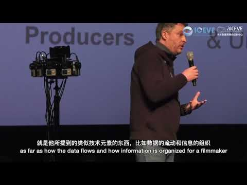 John Dietz ICEVE 2016- VFX Film Production: Chinese Films- Global Production