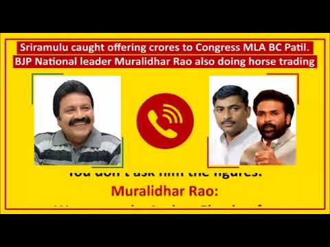 Audio tapes which allegedly record Sriramulu offering money to Congress MLA B.C Patil