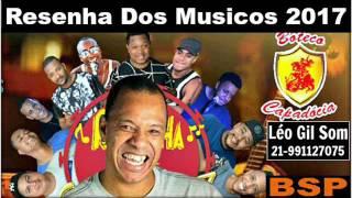 Baixar Capadócia - Resenha Dos Musicos - Part. Anderson Do Molejão 2017 BSP