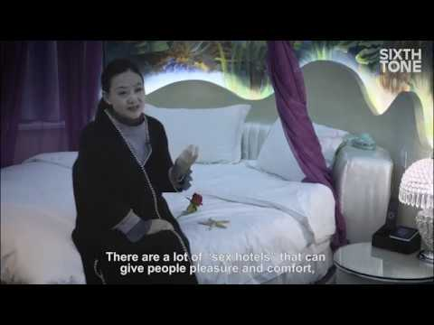 Room For Romance In China's Love Hotels