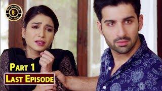Kaisa Hai Naseeban Last Episode Part 1 | Top Pakistani Drama