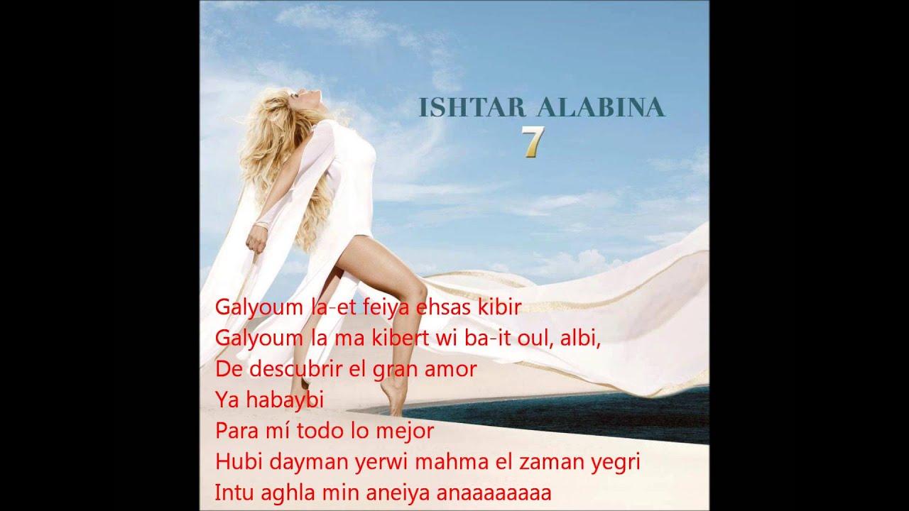 - Ishtar Alabina music and video