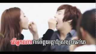 [ M VCD VOL 34 ] Min Jong Mean Songsa Roum Knea - Takma ft Angie (Khmer MV) 2012