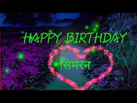 Happy Birthday Simran