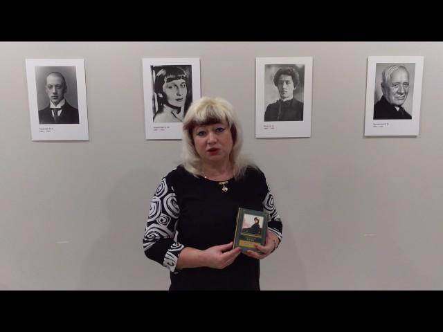 Изображение предпросмотра прочтения – МинасоваЕлена читает произведение «Россия» А.А.Блока