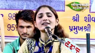 Masti Ma Mastani Ne Mojma -  Geeta Rabari Lok Dayro 2017 thumbnail