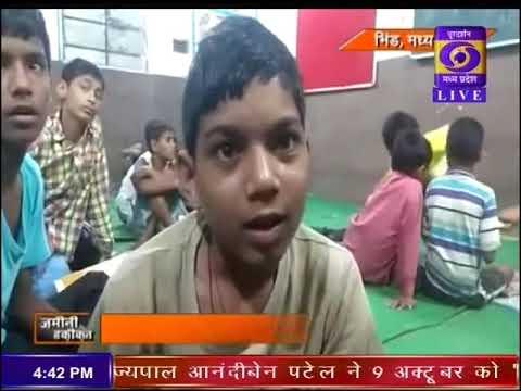 Ground Report Madhya Pradesh: Samekit Shiksha Bhind