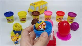 PlayDoh and Pororo Kindergarten Bus with Pororo Friends