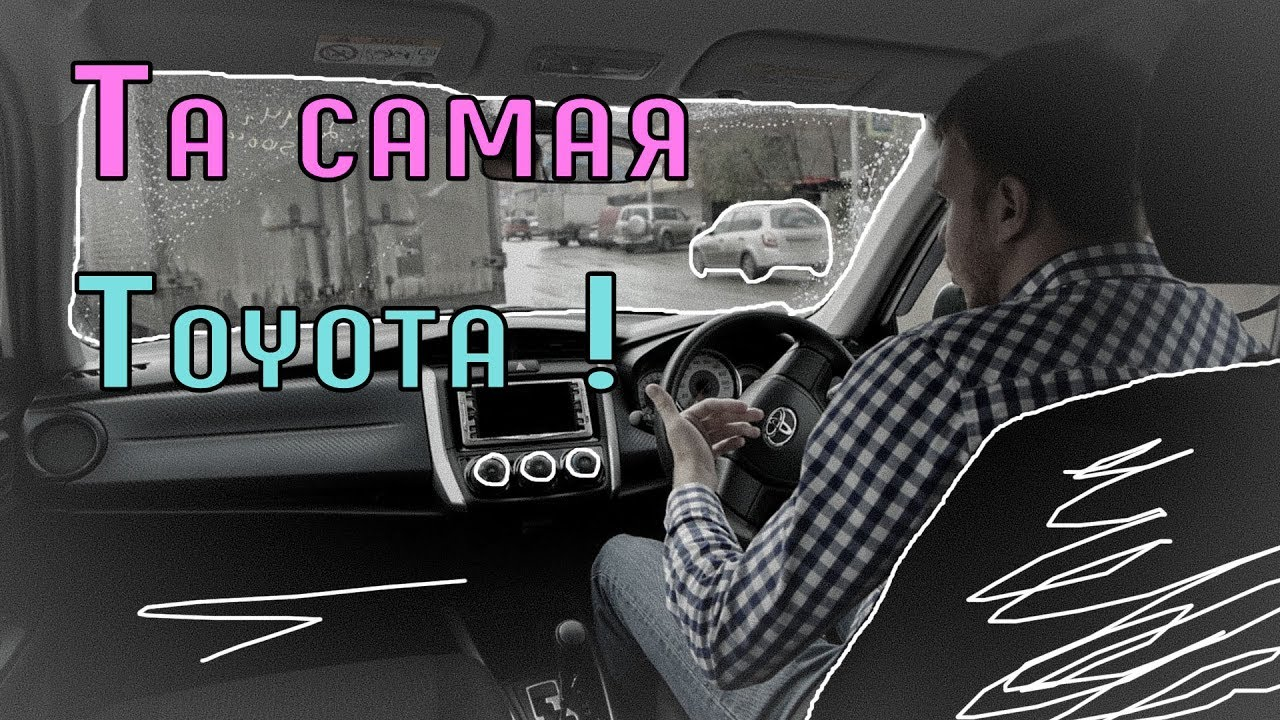 Ваз 2107 С правым рулем - YouTube