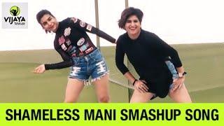 Zumba Workout On Shameless Mani Smashup | Rude Magic | Choreographed By Vijaya Tupurani