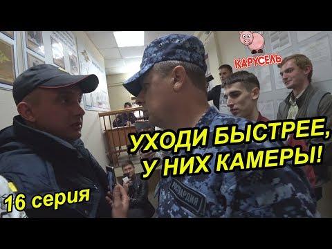 СКАНДАЛ В ОТДЕЛЕ ПОЛИЦИИ / БИТВА ЗА ХАЙП / FAKE POLICE