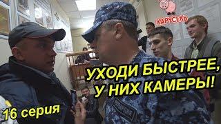 fAKE POLICE СМОТРЕТЬ