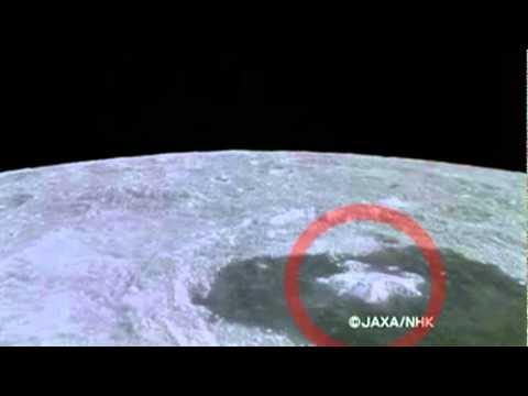 JAXA video - Tsiolkovskiy Crater Anomaly