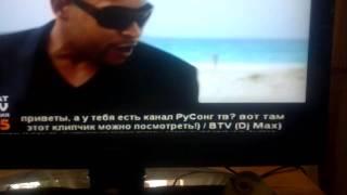 Bridge TV отказывается ставить клип Лены Катиной Never Forget.