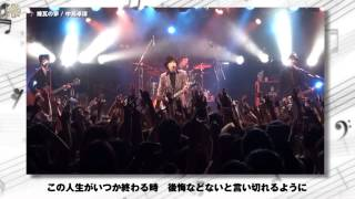 MUSIC+51 煉瓦の家-中島卓偉-