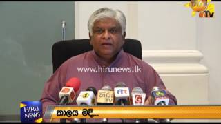 Hambanthota Port protest