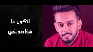 "Abdulah al hamem - Naem damerk#- ""عبد الله الهميم ""نايم ضميرك"