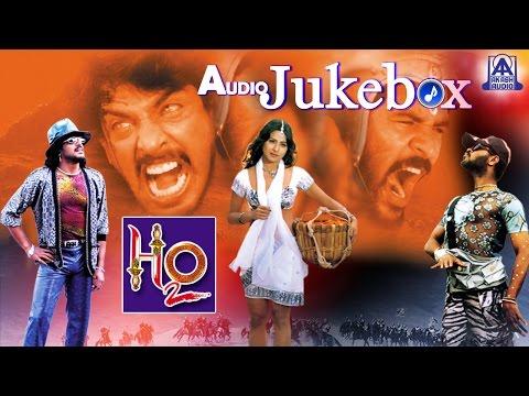 H2O I Kannada Film Audio Juke Box I Upendra, Prabhudeva, Priyanka