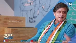 പാര്?ലമെന്റില്? ശബ്ദമുയര്?ത്തി: ശശി തരൂര്?  Conversation  Shashi Tharoor