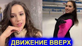 Алина Загитовой набирает сотни тысяч просмотров в Тик Ток и инстаграм