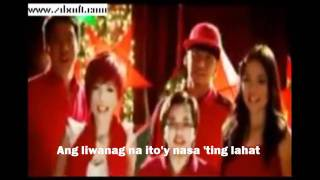ABS-CBN Christmas Station ID 2009 w/ Lyrics