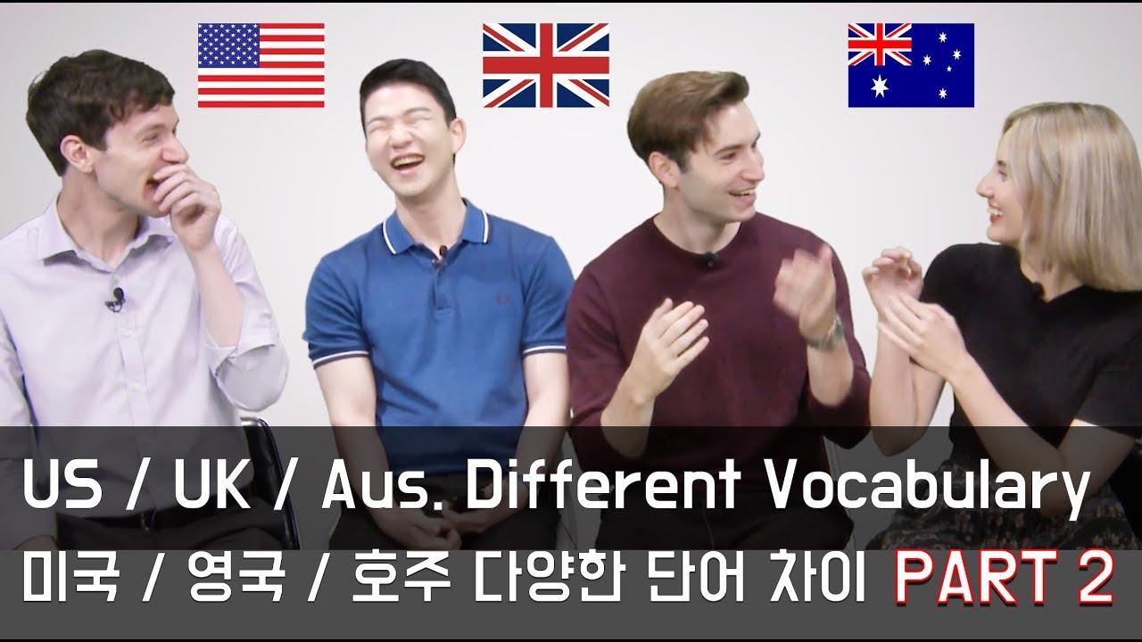 Britishenglish Americanenglish Australianenglish