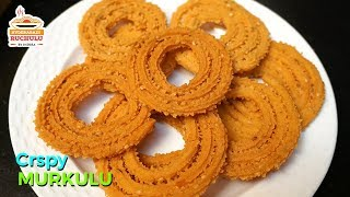 మురుకులు కరకరలాడుతూ రుచిగా రావాలంటే పిండిలో పప్పుని ఇలా కలపండి | Murukulu Recipe Telugu