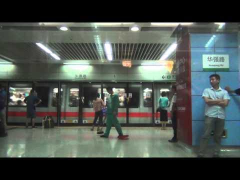 【車窓】中国 深圳地下鉄羅宝線(羅湖→世界之窓)ノーカット china shenzhen metro