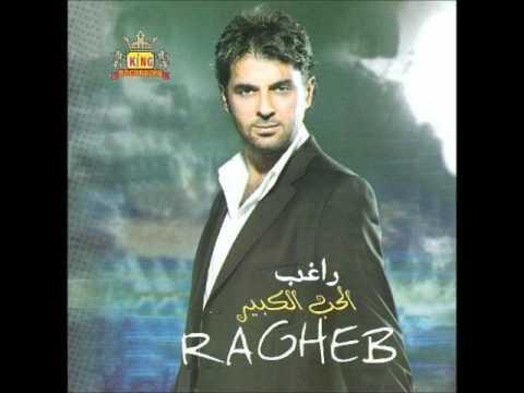 album ragheb alama 2011 mp3